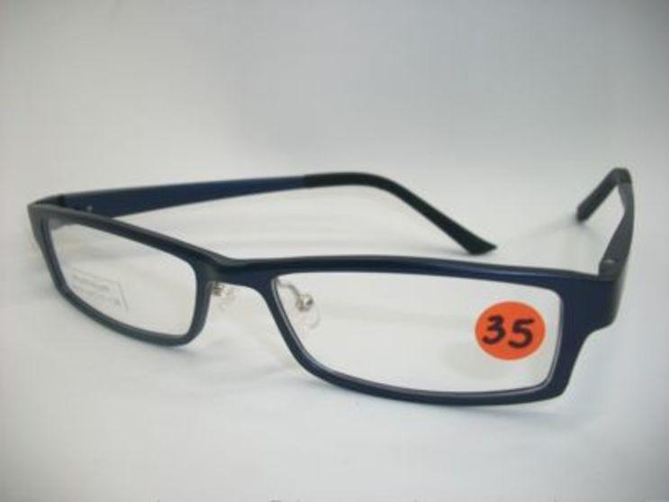 Óculos na Zona Sul  Óculos no Largo 13 de Maio  Armação Sport em Alumínio  no Largo 13 de Maio 0c5c660395